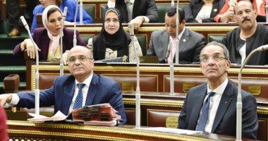البرلمان يفوض هيئة مكتب المجلس لتحديد موعد مناقشة 54 طلب مناقشة  تعرف عليها