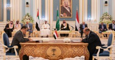 هيئة مجلس النواب اليمنى تعلن رفضها إعلان المجلس الانتقالى بالتنصل من اتفاق الرياض