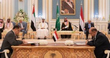 السعودية نيوز |                                              السعودية تدعو لاستكمال تنفيذ بقية بنود اتفاق الرياض