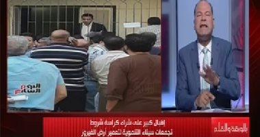 رئيس جهاز تعمير سيناء: نستهدف وجود 3 مليون مواطن بأرض الفيروز
