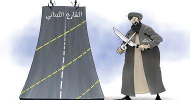 كاريكاتير الصحف الإماراتية.. حزب الله يقسم الشارع اللبنانى