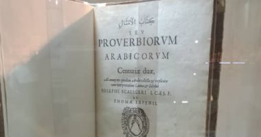 شاهد.. أول طبعة عربية لكتاب الأمثال العربية عمره 405 أعوام