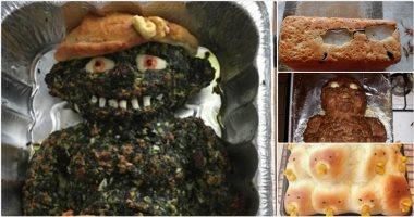 صور لكوارث فى المطبخ ستعيد ثقتك بمهاراتك.. لو فاكر نفسك طباخ فاشل اتفرج