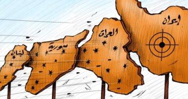 كاريكاتير الصحف الإماراتية .. ايران فى مرمى الأوضاع المتفجرة