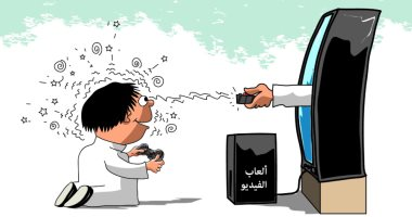 كاريكاتير الصحف السعودية.. ألعاب الفيديو تسيطر على عقول الأطفال