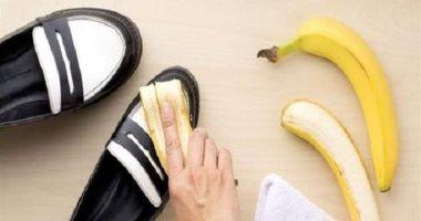 وفر فلوسك واستعمل حاجات من بيتك.. قشر الموز لتلميع حذائك