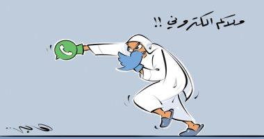 كاريكاتير الصحف السعودية.. الصراع بين الإنسان و مواقع التواصل الاجتماعى