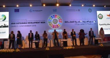 """""""صناع السلام"""" يناقش حل النزاعات وتعزيز الشفافية والمساءلة على مستوى العالم"""