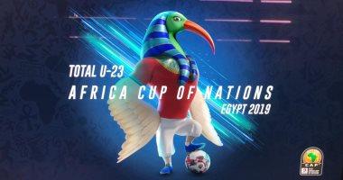"""الكشف عن تميمة كأس أمم أفريقيا للشباب تحت 23 """"توتال مصر 2019"""".. فيديو"""
