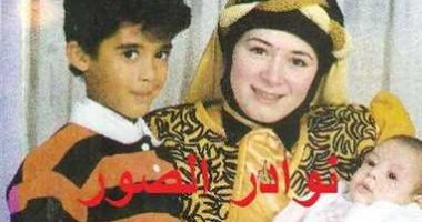 """صورة عائلية نادرة تجمع بين هيثم احمد زكى وشقيقه الوحيد """"رامى"""""""