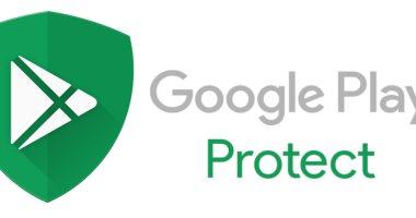"""جوجل يسعى لتنظيف متجر """"بلاى ستور"""" من البرمجيات الخبيثة"""