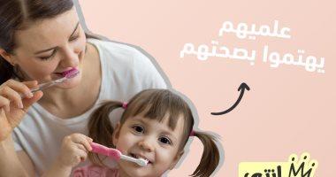 التأمين الصحى الشامل تنصح أولياء الأمور بالاطمئنان على صحة الأطفال بالوحدات