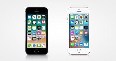 أبل تطلق إصدارين من هاتف أيفون SE2 خلال 2020
