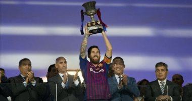 الاتحاد الإسباني يكشف عن موعد قرعة كأس السوبر ونظامه الجديد