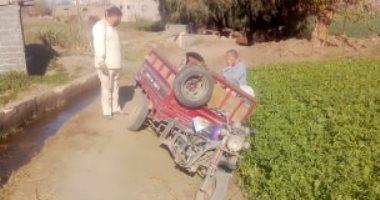 شكوى من وجود فاصل فى الطريق الرابط بين ثلاثة قرى بمحافظة المنوفية