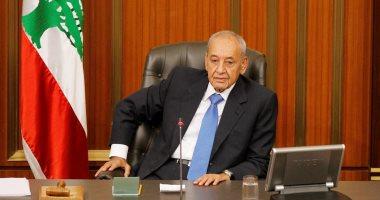 برى: لابد من إزالة العقبات أمام تشكيل الحكومة اللبنانية فى ضوء خطورة الأوضاع