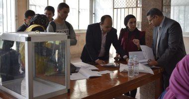 إعادة انتخابات اتحاد طلاب جامعة المنصورة فى 102 لجنة بخمس كليات
