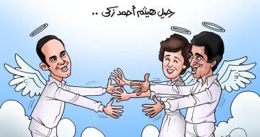 الفنان أحمد قاعود يسلط الضوء على رحيل هيثم أحمد زكي في كاريكاتير اليوم السابع
