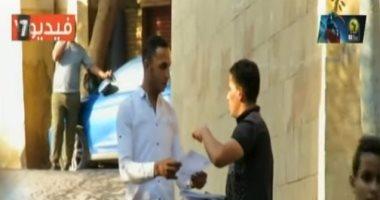 """إكسترا نيوز تبث فيديو """"اليوم السابع"""" حول مغامرة توزيع ترددات قنوات الإخوان"""