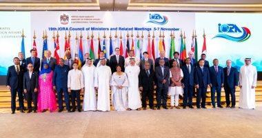 """الإمارات تتولى رئاسة رابطة الدول المطلة على المحيط الهندى """"أيورا"""""""