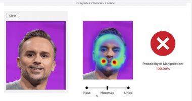 About Face أداة جديدة من أدوبى للكشف عن الصور المعدلة بالفوتوشوب