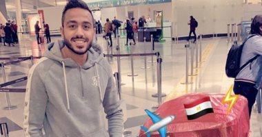 شاهد.. كهربا يحزم حقائبه للعودة إلى القاهرة للانضمام للمنتخب
