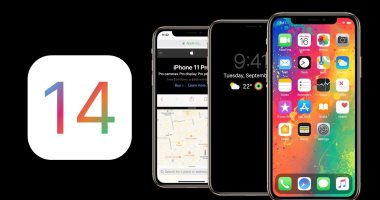 Photo of أبل تدعم iOS 14 بميزة لمنع التطبيقات من تحديد موقعك لحماية خصوصيتك