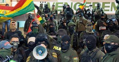 أفراد من شرطة بوليفيا ينضمون للاحتجاجات المناهضة للرئيس إيفو موراليس.. صور