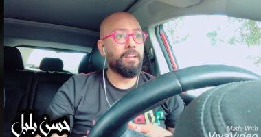 شاهد.. رد الفنان حسن بلبل على مروجى الشائعات حول العاصمة الإدارية والأمطار