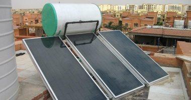 تعرف على مميزات السخان الشمسى لخفض قيمة فاتورة الكهرباء × 8 معلومات
