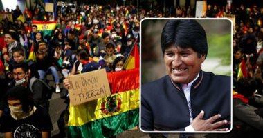 س و ج .. ماذا سيحدث فى بوليفيا بعد استقالة موراليس.. من هى جنين أنيز تشافيز المنتظر توليها الرئاسة.. كيف ساهمت الولايات المتحدة الأمريكية بالضغط فى استقالة الرئيس البوليفى.. وهل سيتأثر اليسار اللاتينى؟
