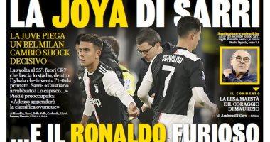كريستيانو رونالدو يتصدر عناوين صحف ايطاليا بعد واقعة مباراة يوفنتوس