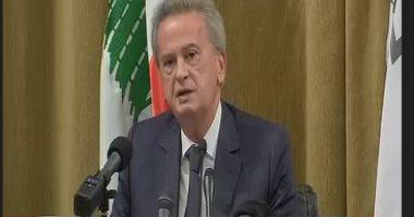 البنك المركزى اللبنانى يعلن إجراء تحقيق حول تحويل مسؤولين أموال للخارج