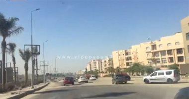 فيديو.. انسياب مرورى بشارعى التسعين بالتجمع الخامس