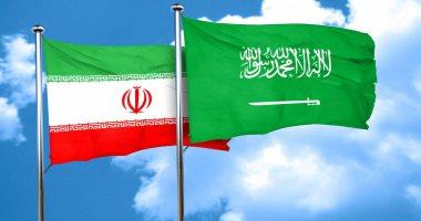 السعودية تستنكر استمرار إيران فى الخداع بشأن برنامجها النووى