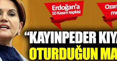 المرأة الحديدية فى تركيا تهاجم صهر أردوغان بسبب التردى الاقتصادى