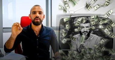 هل يدفع عبد الله الشريف تحدي الـ 10 آلاف دولار.. حلقة جديدة مع حسن مجدى