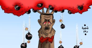 أردوغان.. شجرة الدم والنار فى كاريكاتير اليوم السابع