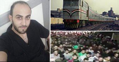 إخلاء سبيل كمسرى ومندوب شرطة قطار الإسكندرية فى قضية مصرع شاب بسبب سيجارة