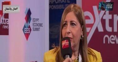 خبيرة مصرفية: قمة مصر الاقتصادية فى غاية الأهمية للتعرف على النمو الاقتصادى