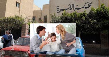 تمرد سيدات مصر: قانون الأحوال الشخصية يزيد المشكلات المجتمعية ويجب تغيره