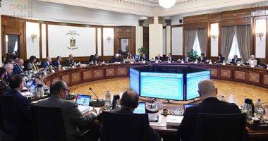 بدء إجتماع الحكومة الأسبوعى لمتابعة عدد من الملفات