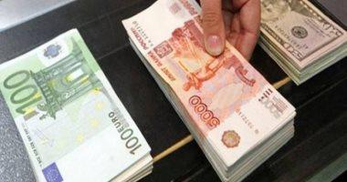 استقرار أسعار العملات اليوم السبت 8 2 2020 فى مصر اليوم السابع