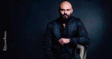 """شاهد.. إثارة وتشويق فى برومو مسلسل """"ختم النمر"""" لـ أحمد صلاح حسنى قبل عرضه -  اليوم السابع"""