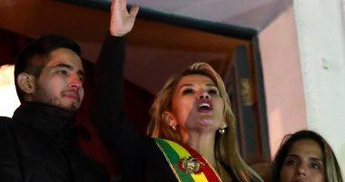 بوليفيا تعلق علاقاتها الدبلوماسية مع كوبا