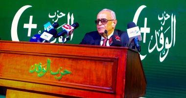 رئيس حزب الوفد يصدر بيانا يكشف تفاصيل مشروع قانون التبرع لتحيا مصر