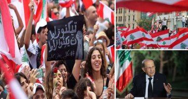 لبنان.. عناصر حركة أمل تحاول اقتحام ساحة الشهداء ورياض الصلح