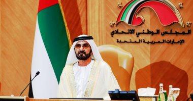 محمد بن راشد: 10 ملايين شجرة تزرعها الإمارات ضمن قصة إلهام جديدة للبلاد