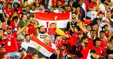 صور إقبال كبير من الجماهير لحضور مباراة منتخب مصر الاولمبي