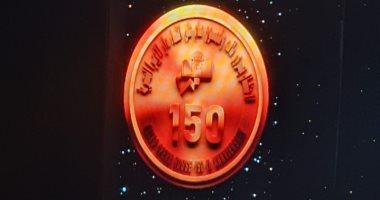 المذيعة جاسمين طه زكى تقدم احتفالية 150 عاما على إنشاء الأوبرا الخديوية
